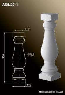 Балясина ABL55-1