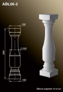Балясина ABL66-2