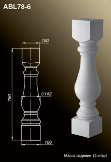 Балясина ABL78-6