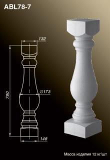 Балясина ABL78-7