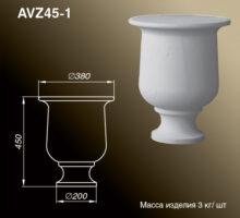 Вазон AVZ45-1