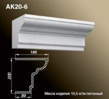 Карниз АК20-6