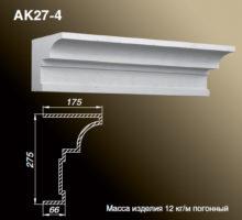 Карниз АК27-4