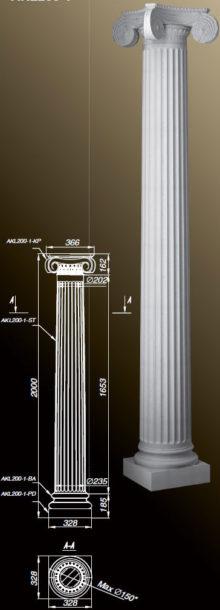 Колонна AKL200-1