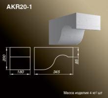 Кронштейн AKR20-1