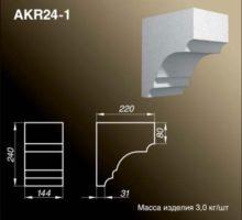 Кронштейн AKR24-1
