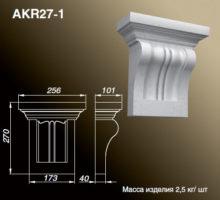 Кронштейн AKR27-1