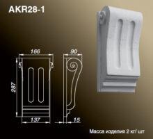 Кронштейн AKR28-1