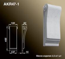 Кронштейн AKR47-1