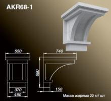 Кронштейн AKR68-1