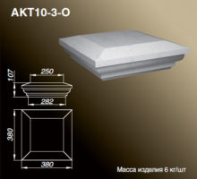 Крышка тумбы АКТ10-3-O