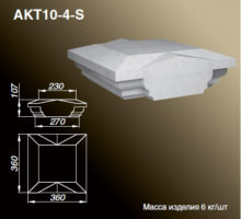 Крышка тумбы АКТ10-4-S