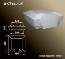 Крышка тумбы АКТ14-1-K