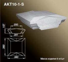 Крышка тумбы AKT10-1-S