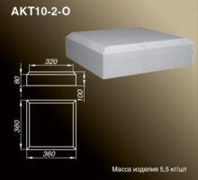 Крышка тумбы AKT10-2-O