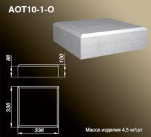 Основание тумбы AOT10-1-O