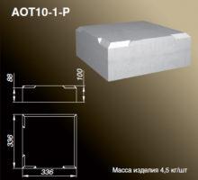 Основание тумбы AOT10-1-P