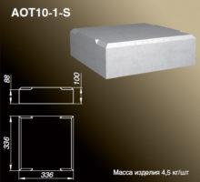 Основание тумбы AOT10-1-S