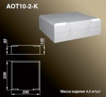 Основание тумбы AOT10-2-K