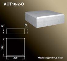 Основание тумбы AOT10-2-O