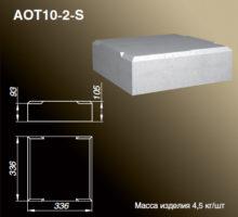 Основание тумбы AOT10-2-S