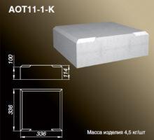 Основание тумбы AOT11-1-K