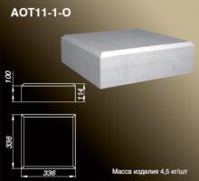 Основание тумбы AOT11-1-O