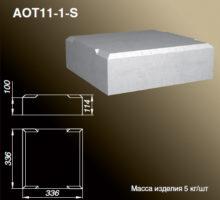 Основание тумбы AOT11-1-S