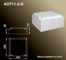 Основание тумбы AOT11-2-K