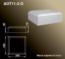 Основание тумбы AOT11-2-O