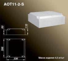 Основание тумбы AOT11-2-S