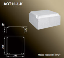 Основание тумбы AOT12-1-K