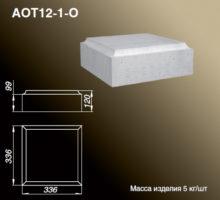 Основание тумбы AOT12-1-O