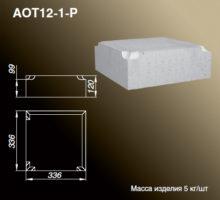 Основание тумбы AOT12-1-P