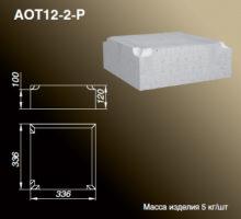 Основание тумбы AOT12-2-P