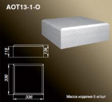 Основание тумбы AOT13-1-O