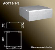 Основание тумбы AOT13-1-S