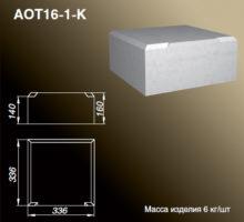 Основание тумбы AOT16-1-K