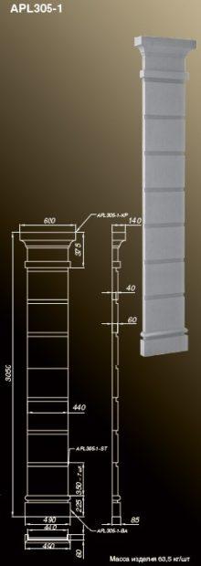 Пилястра APL305-1