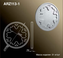 Розетка ARZ113-1