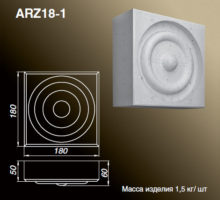 Розетка ARZ18-1