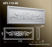 Филенка AFL113-46