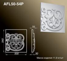 Филенка AFL50-54P