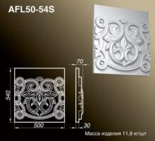 Филенка AFL50-54S