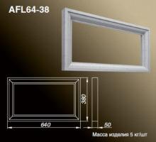 Филенка AFL64-38