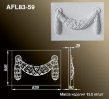 Филенка AFL83-59