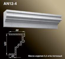 AN12-4