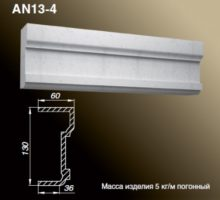 AN13-4