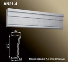 AN21-4