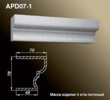 ПодоконникAPD07-1